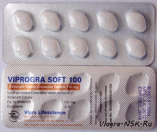 СилденафилСилденафил 50 мг